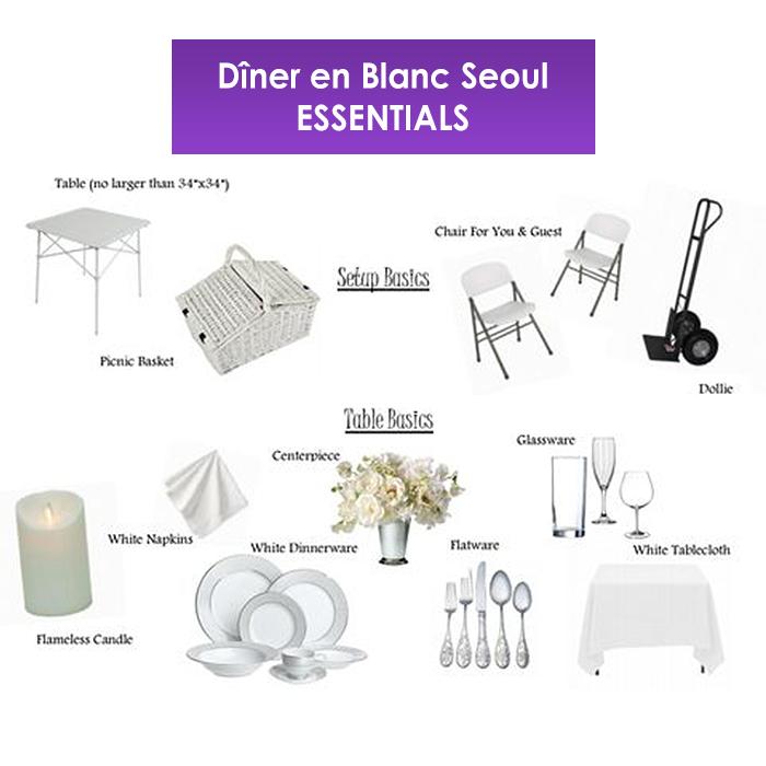 디네앙블랑 Seoul Diner En Blanc Seoul Essentials